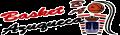 Logo Basket Azuqueca