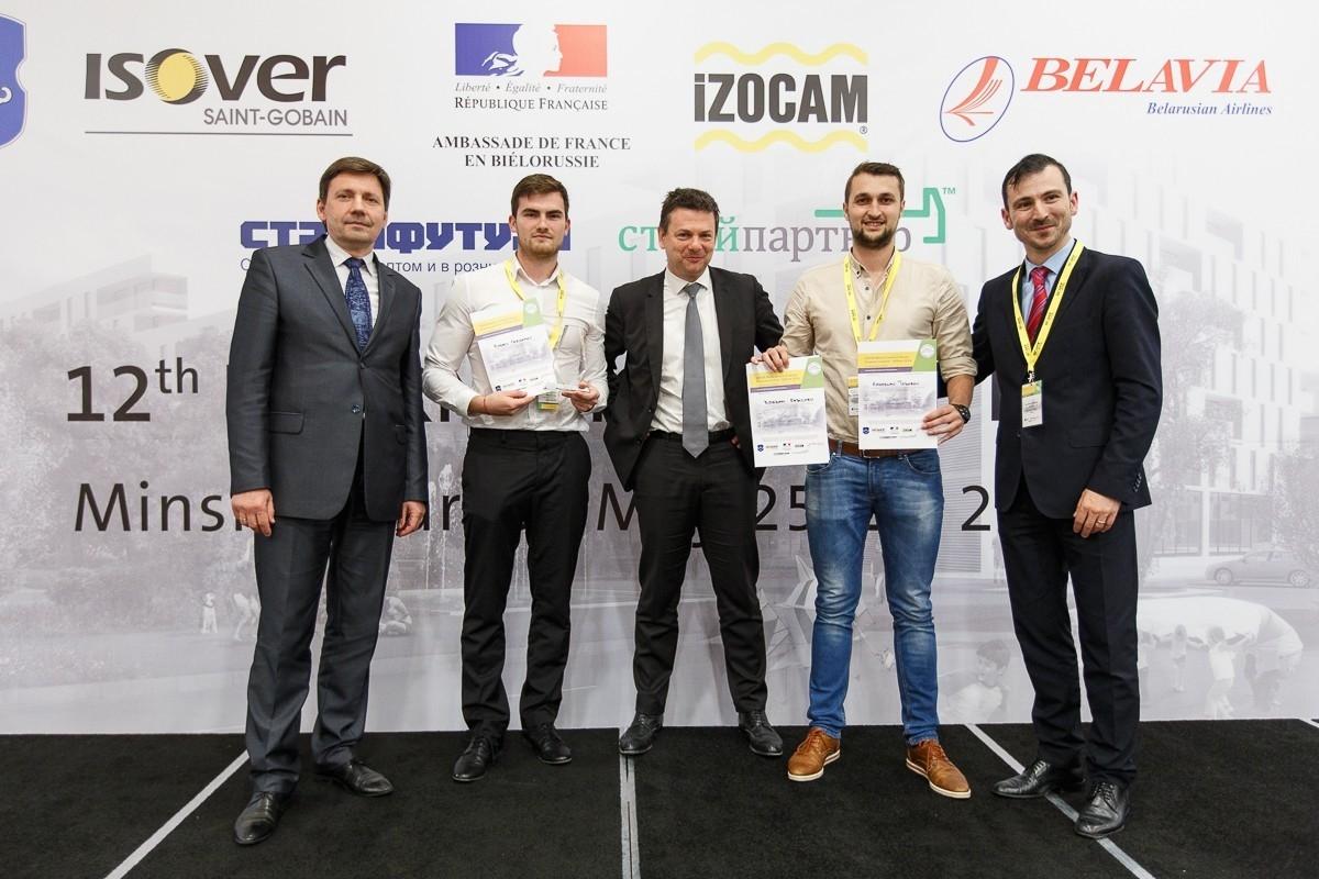 Primer premio Concurso Internacional Multi-Comfort House 2016