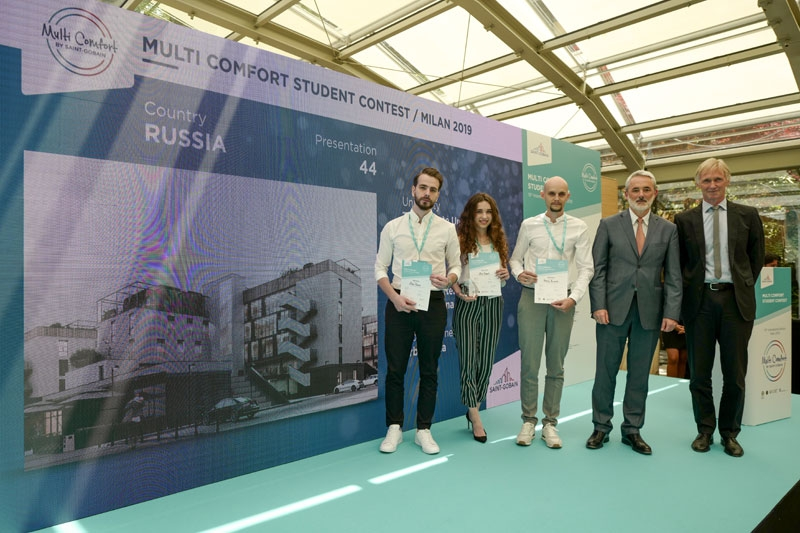 Concurso Estudiantes MultiComfort House 2019 - Fase Internacional 2019 - Premio Especial Rusia