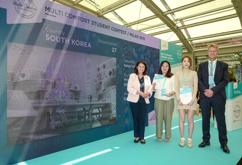 Concurso Estudiantes MultiComfort House 2019 - Fase Internacional 2019 - Premio Especial Corea del Sur