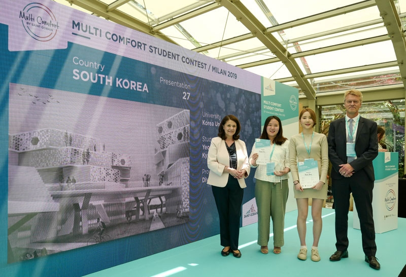 Concurso Estudiantes MultiComfort House 2019 - Fase Internacional 2019 - APremio Especial Corea del Sur